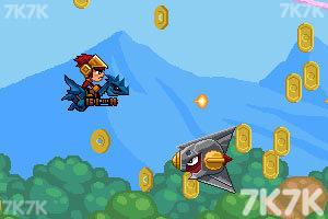 《飞龙骑士生存版》游戏画面6