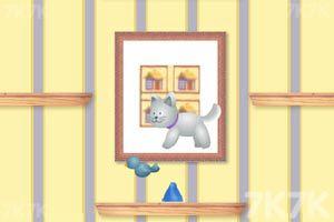 《家有宠物3》游戏画面7