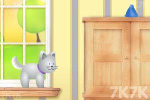 《家有宠物3》游戏画面5