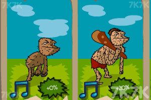 《原始人进化论》游戏画面2