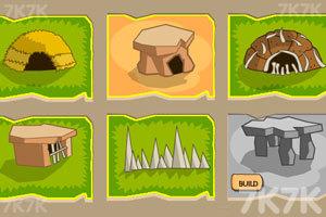 《原始人进化论》游戏画面5
