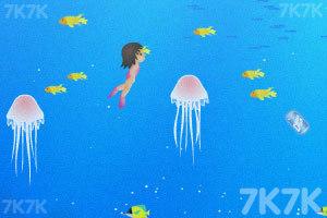 《夏日珍珠贝壳》游戏画面10