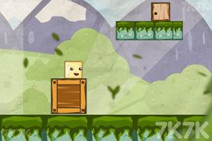 《欢乐豆腐回家》游戏画面1