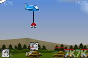 《磁铁飞机防御》游戏画面7