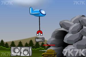 《磁铁飞机防御》游戏画面5