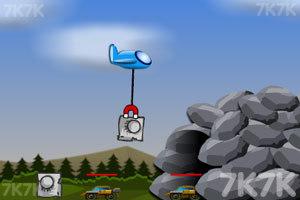 《磁铁飞机防御》游戏画面2
