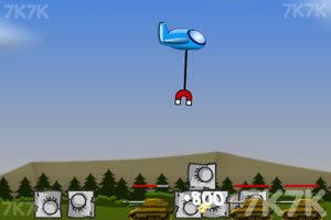《磁铁飞机防御》游戏画面10