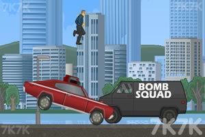 《爆破驾驶》游戏画面5