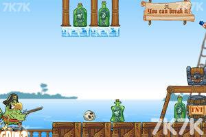《愤怒的鹦鹉海盗无敌版》截图5