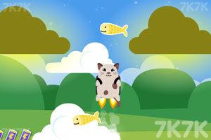 《火箭飞天猫》游戏画面4