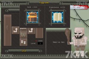 《东游记》游戏画面4