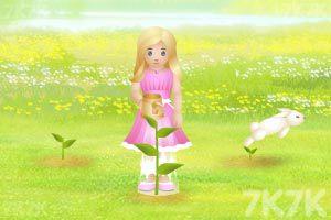 《春天的向日葵》截图1