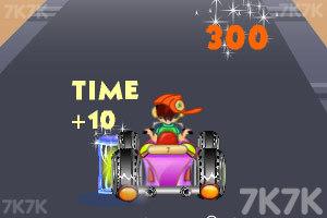 《急速卡丁车》游戏画面3