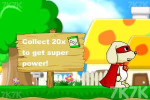 《超级狗狗》游戏画面2