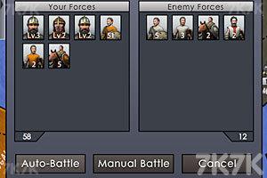 《日不落帝国无敌版》游戏画面5