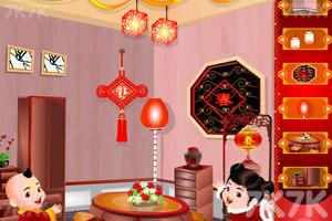 《欢乐中国年》游戏画面7