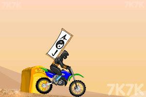《特技摩托挑战赛2》游戏画面9