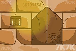 《金字塔未解之谜》游戏画面4