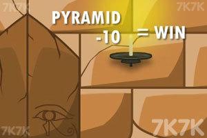 《金字塔未解之谜》游戏画面12