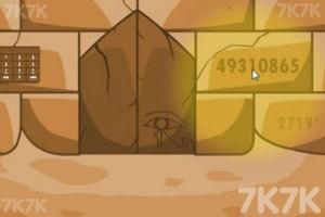 《金字塔未解之谜》游戏画面6