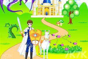 《王子与公主》截图3