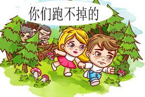 《爱情有天意2》游戏画面4