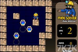 《宝石矿工智力大比拼》游戏画面3