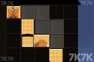 《小狗之家》游戏画面3