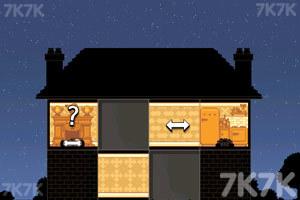 《小狗之家》游戏画面1