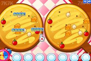 《比萨配料师》游戏画面1