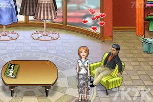 《开家服装店》游戏画面9