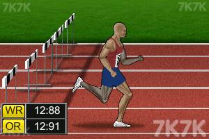 《奥运三项挑战赛》游戏画面4