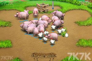 《经营疯狂农场2无敌版》截图2