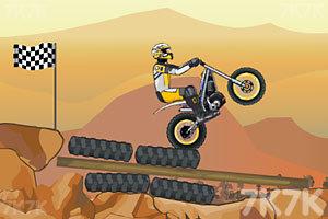 《极限特技摩托车》游戏画面2