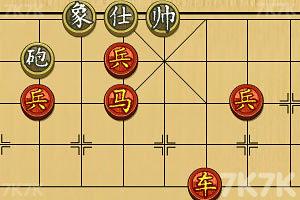 《象棋江湖》游戏画面4