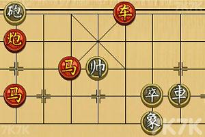 《象棋江湖》游戏画面2