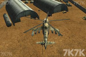 《米24W攻击直升机》截图5