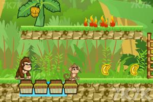 《小猴父子歷險記》截圖4