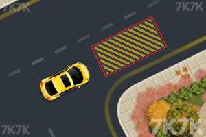 《秋季完美停车》游戏画面2