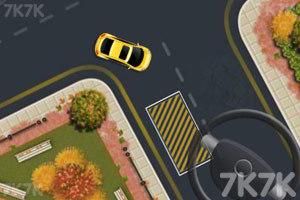 《秋季完美停车》游戏画面3