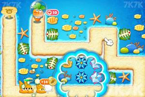 《保卫萝卜2深海无敌版》游戏画面1