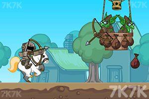 《皇家骑士》游戏画面5