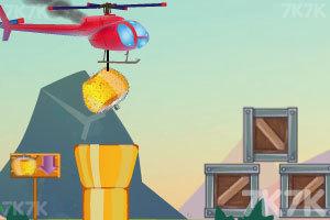 《遥控飞机搬水果》游戏画面2