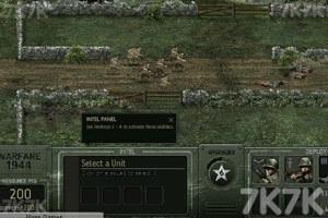 《战地1944》游戏画面5