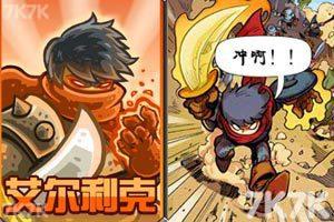 《皇家守卫军2英雄全开中文版》游戏画面6