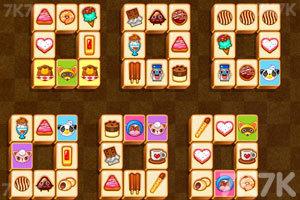 《巧克力连连看》游戏画面5