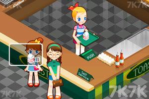 《美少女茶餐厅》游戏画面2