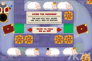 《清理绵羊的国王》游戏画面3