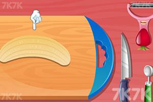 《迷你松饼》游戏画面1