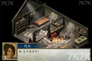 《金庸群侠传2加强版》游戏画面5